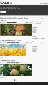 Quark - русская тема для wordpress