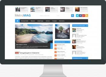 Metro Mag вариант для ПК